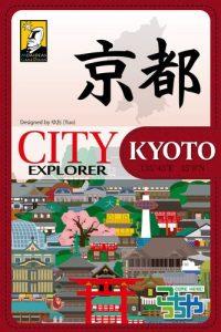 City Explorer Kyoto - Cover