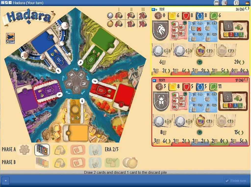 Hadara - Screenshot